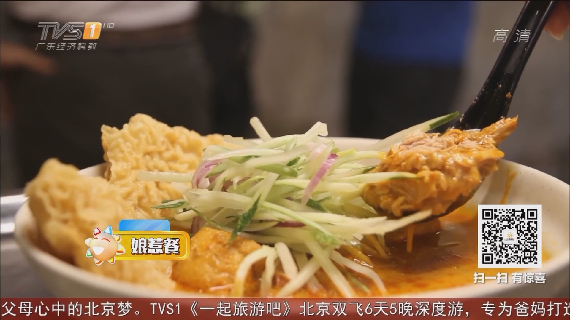 马来西亚——马六甲美食