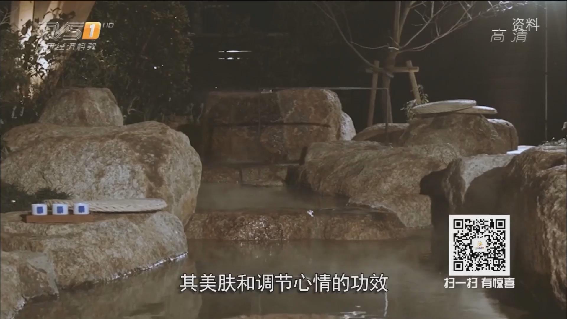 腾冲——芳香长廊温泉