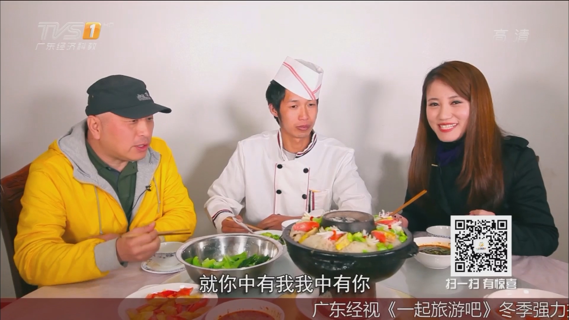 """腾冲——美食""""火山热海"""""""