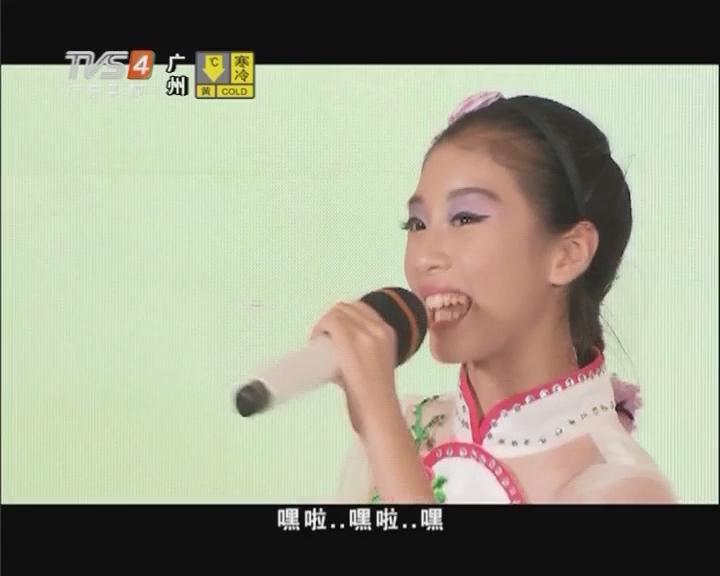 江佳茵 演唱 《茶山谣》