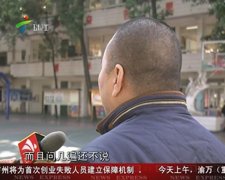 被老婆罚跪暴打耳光_广州:小学生投诉被班主任打耳光 谁是谁非?