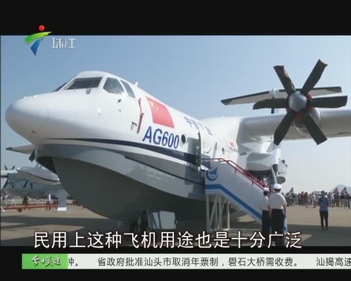 国产两栖大飞机ag600首亮相