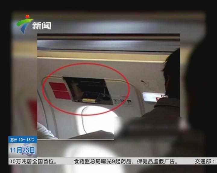 航空安全:梅县机场 一乘客拉动飞机紧急出口