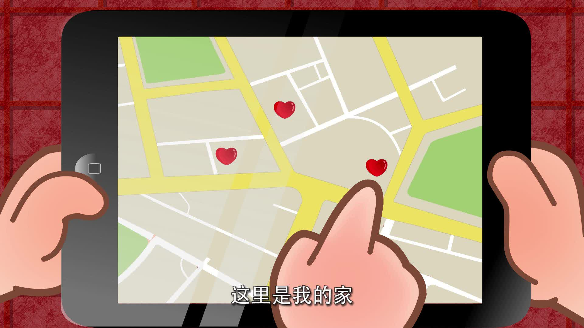 第28集《心连心 情连情 爱我中华大家庭》