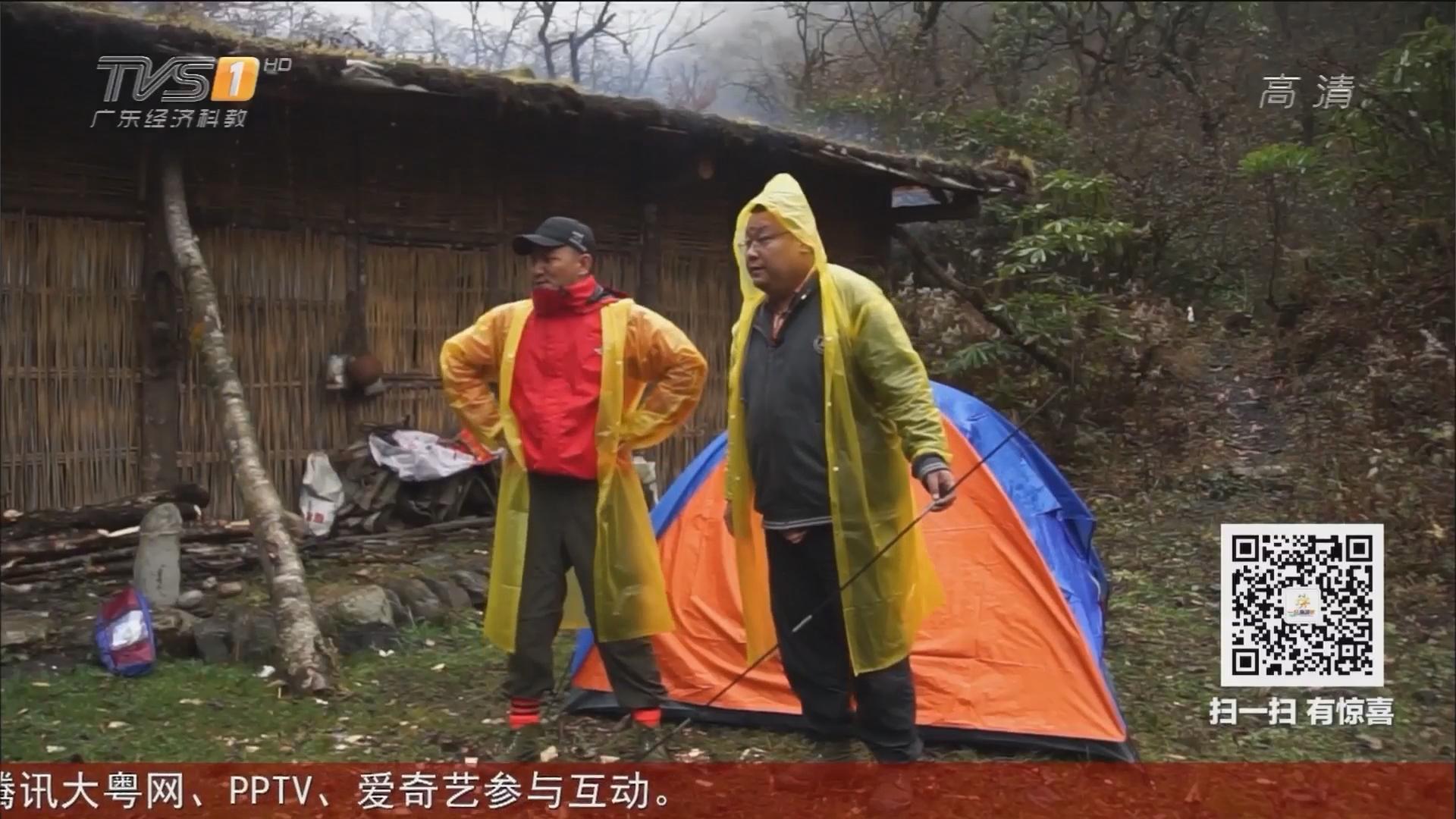 四川——生存技能挑战1 搭帐篷