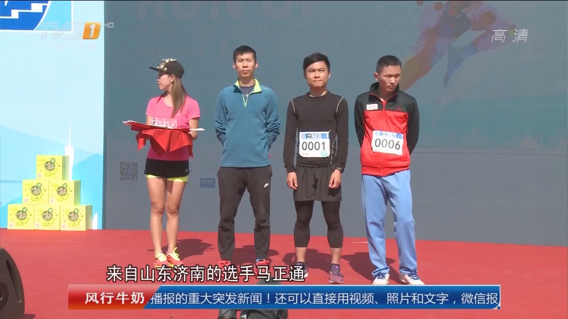 广州塔登高公开赛:22岁大学生刷新纪录夺冠