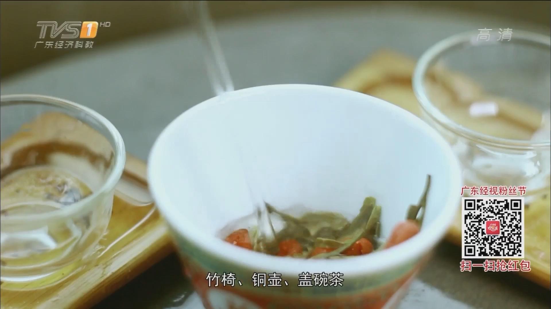 四川——老成都盖碗茶