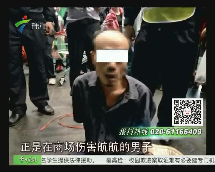 东莞:一男子接连伤害数名小孩 4岁男童被爆头