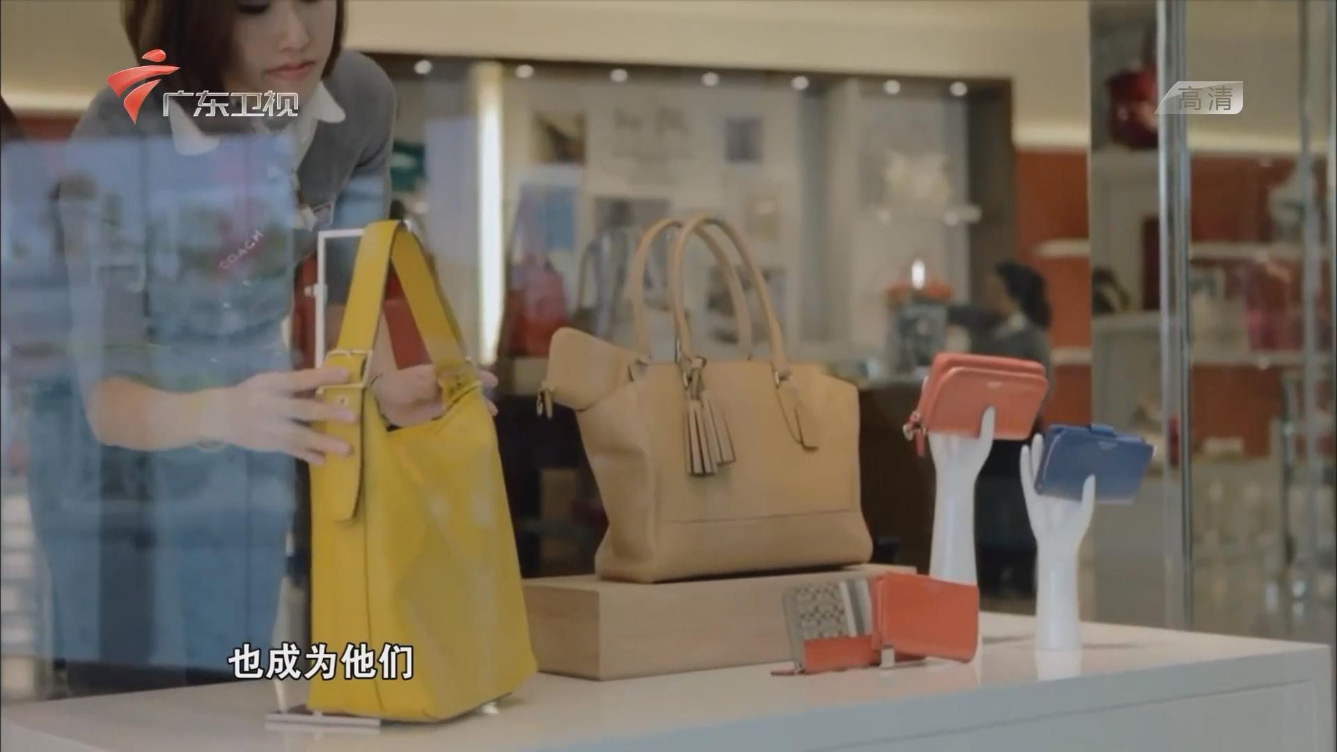 2008—2016中国时尚洞察报告