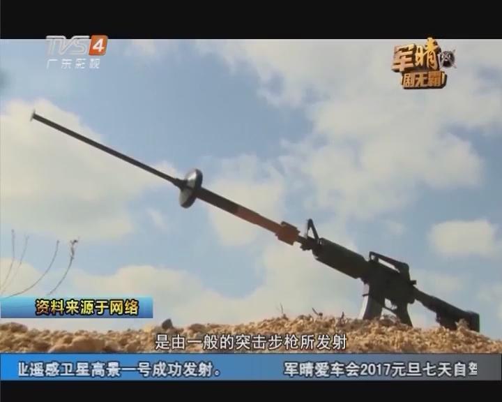 军晴解码:终极武器之超猛火力的便携武器