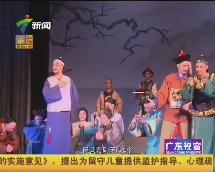 """阳江:阳春市荣获""""广东省戏剧之乡"""""""