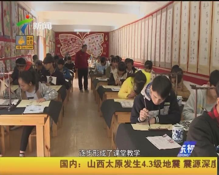 """清远:连南""""全国农村学校艺术教育实验县"""""""
