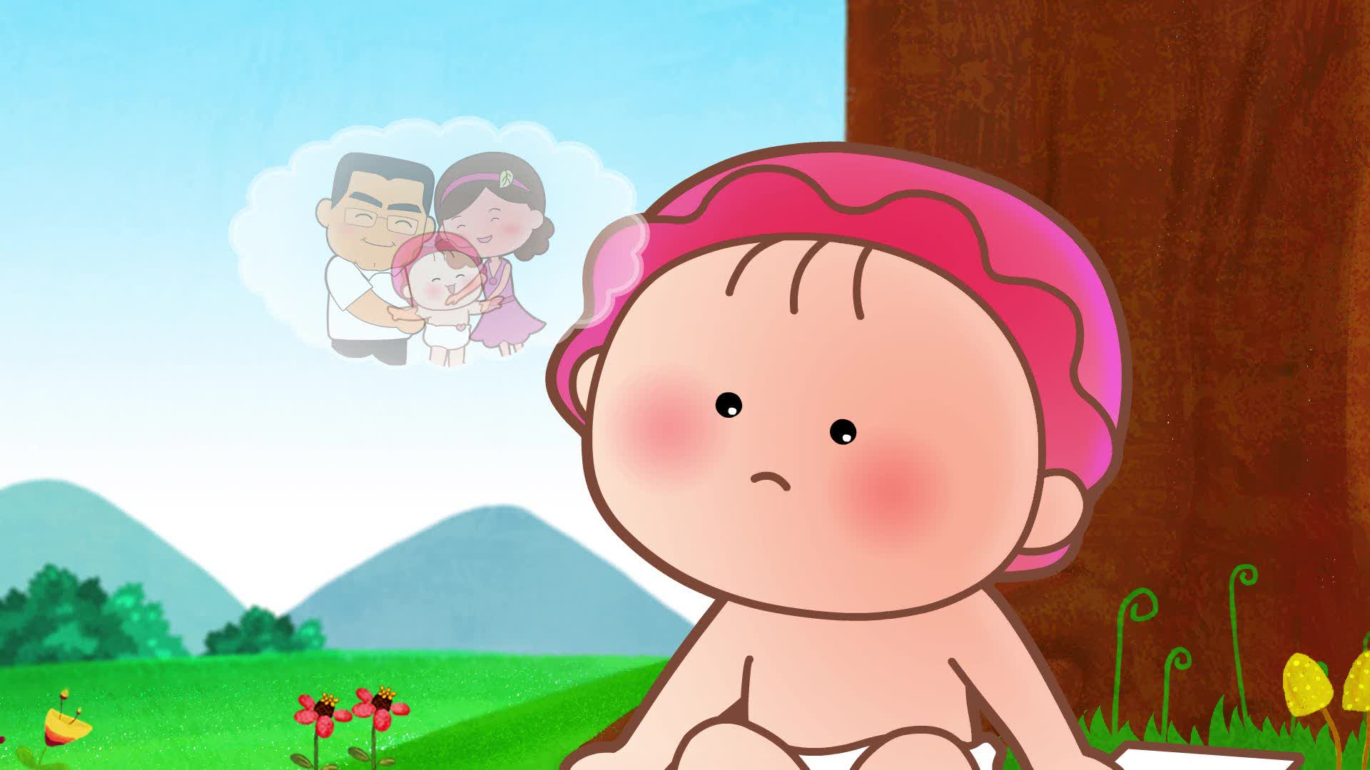 第11集《关爱留守儿童 让心灵不再孤单》