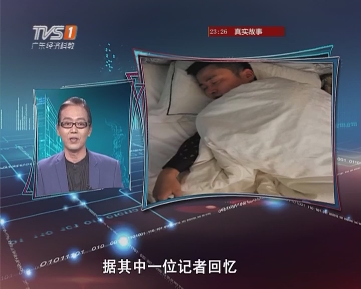 记者被打事件藏着多少黑幕
