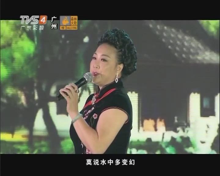 黄伟香 《万水千山总是情》