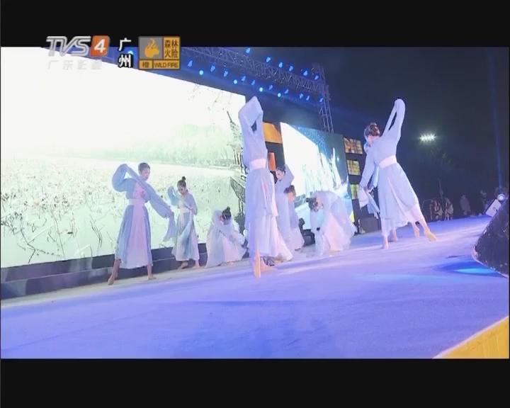 广东理工职业学校校艺术团舞蹈队 古典舞
