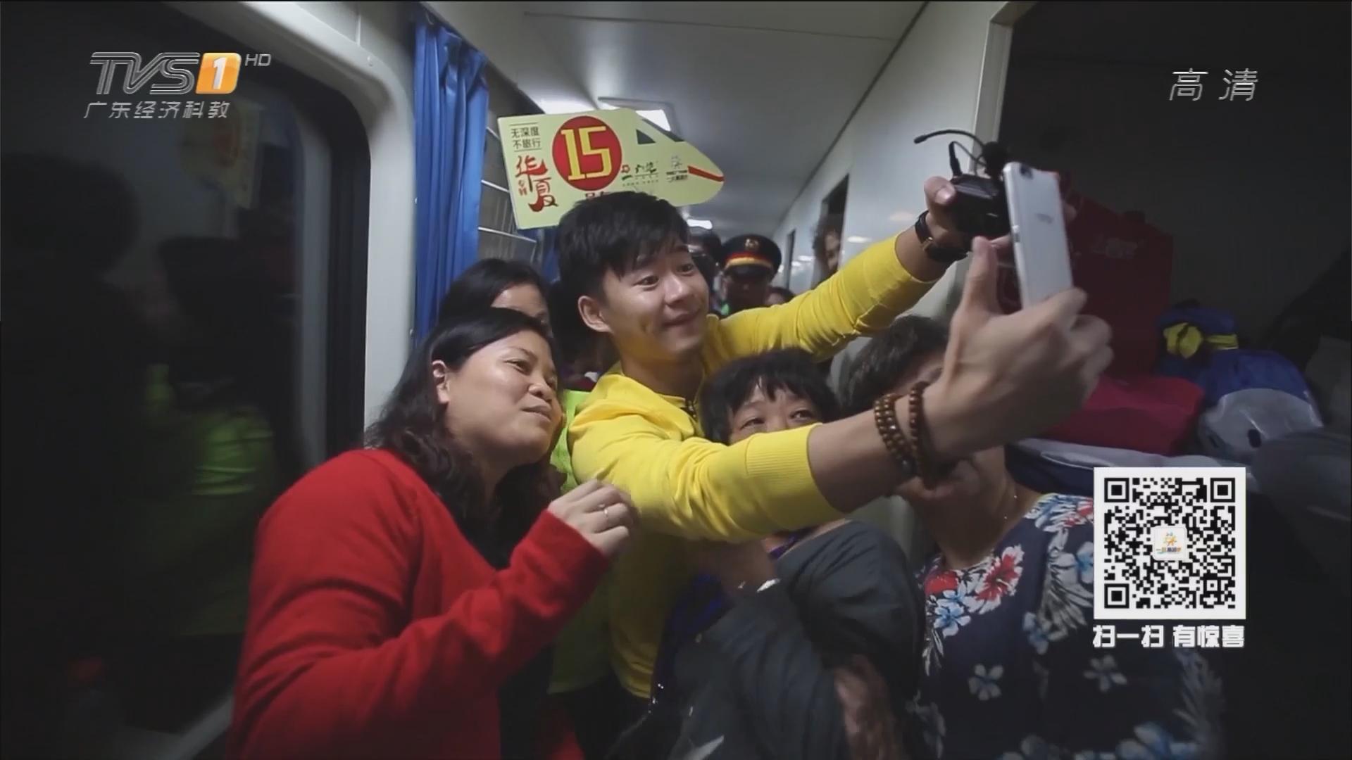 洛阳——多彩华夏旅游专列