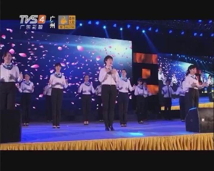 表演者:太平洋寿险广东分公司 《感恩的心》