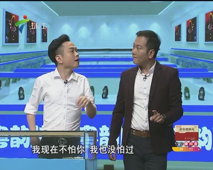20161225《粤韵风华》