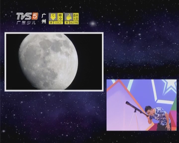 神奇的月光
