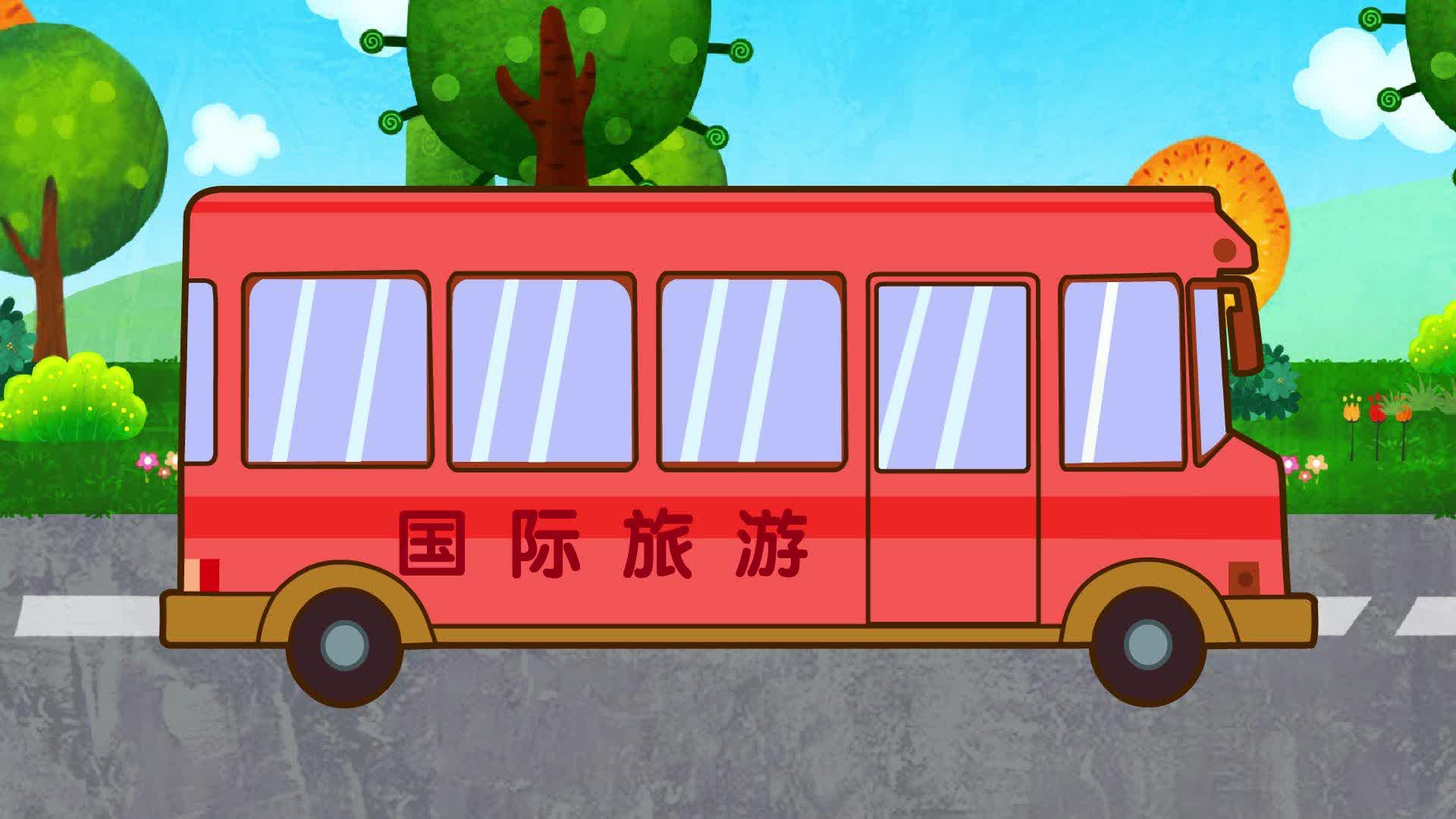 第17集《请勿追着游客兜售商品》
