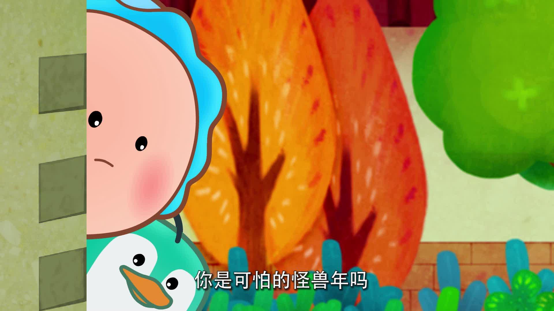 第24集《喜拜新年 笑迎新春》