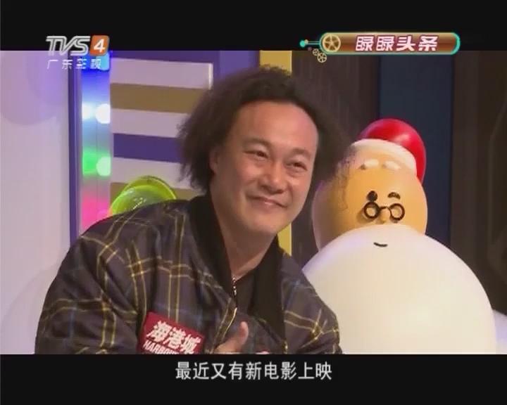 陈奕迅自曝圣诞节将与家人一起度过