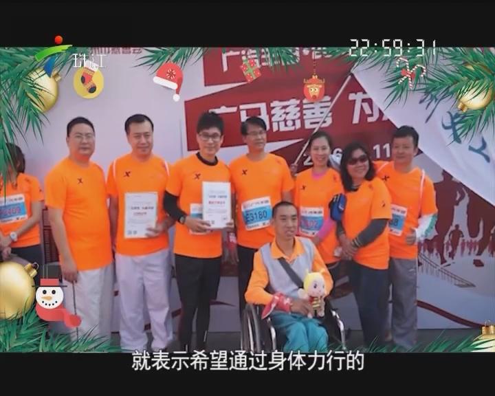 LOOK!一众明星现身2016广州马拉松