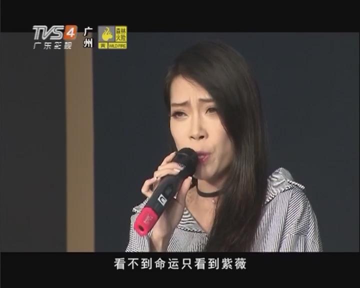 张露云 独唱《不醉不会》
