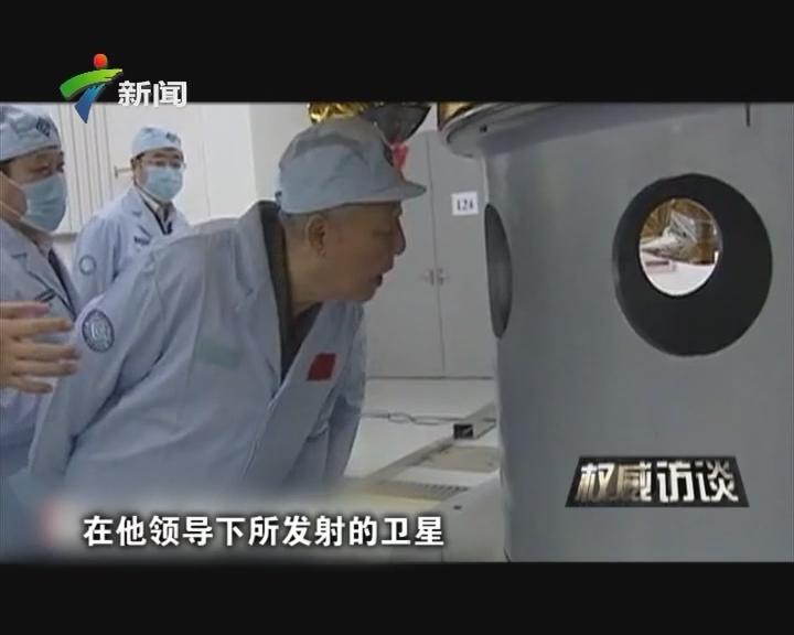 孙家栋:为航天事业奋斗一生