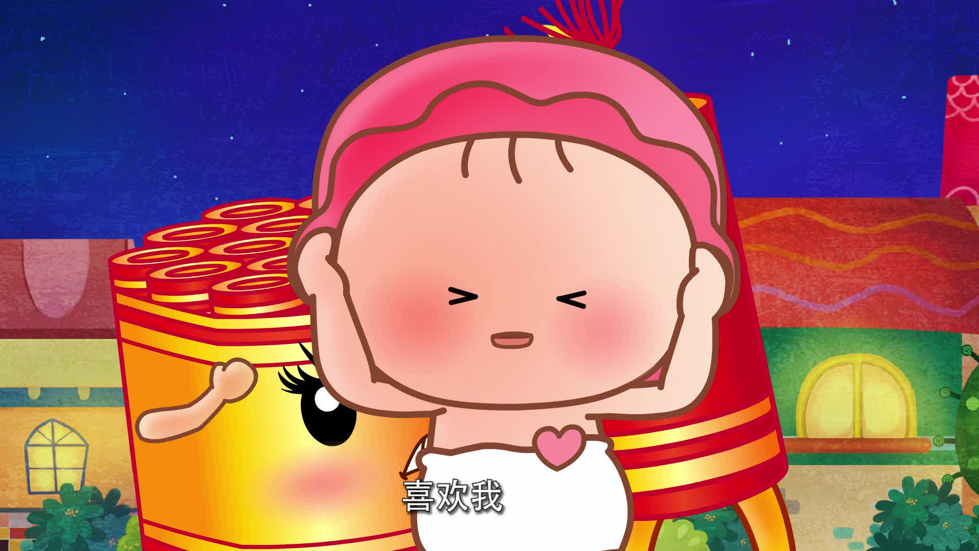 第14集《喜庆不忘讲文明 烟花爆竹不扰人》