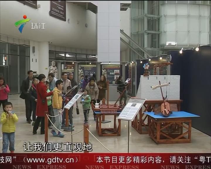 寒假去哪儿?广东科学中心邂逅阿基米德