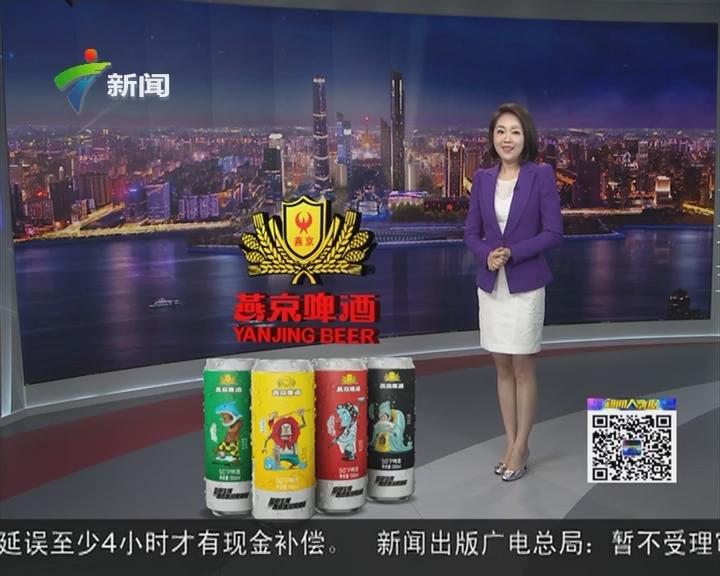 20170111有奖互动