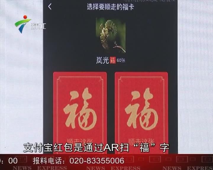 微信支付宝宣布退出红包大战