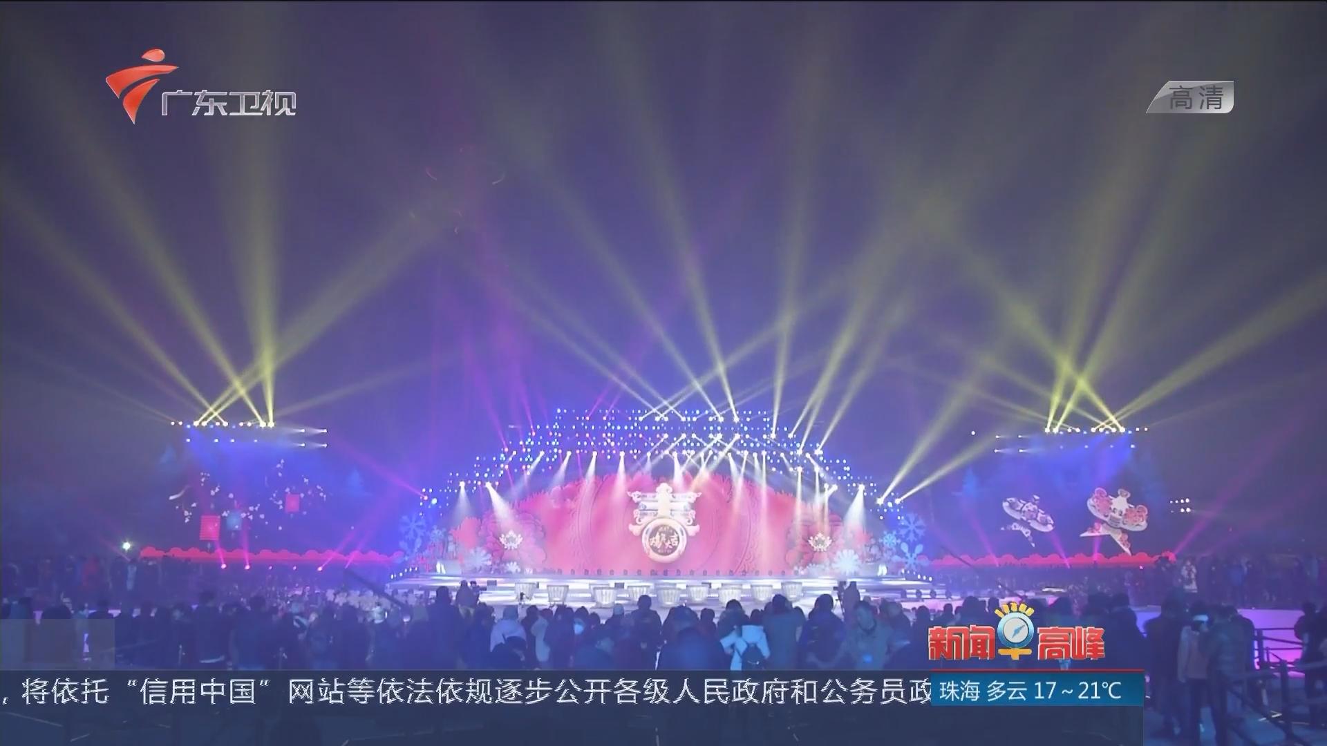 北京:新年倒计时 冰雪文化旅游节开幕