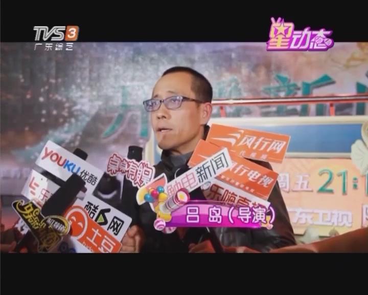 《秘境神草》广东卫视年初七启播 记录人与中药的传奇