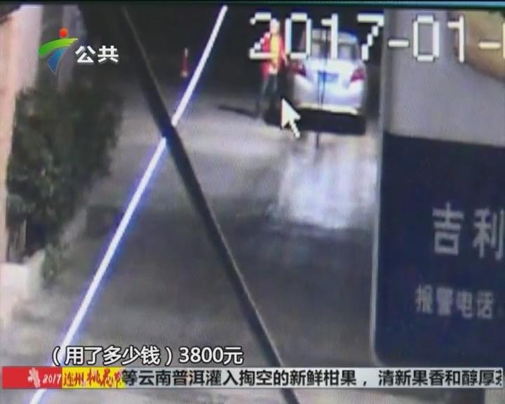 佛山:男子心情不佳 酒后连刮七车被批捕