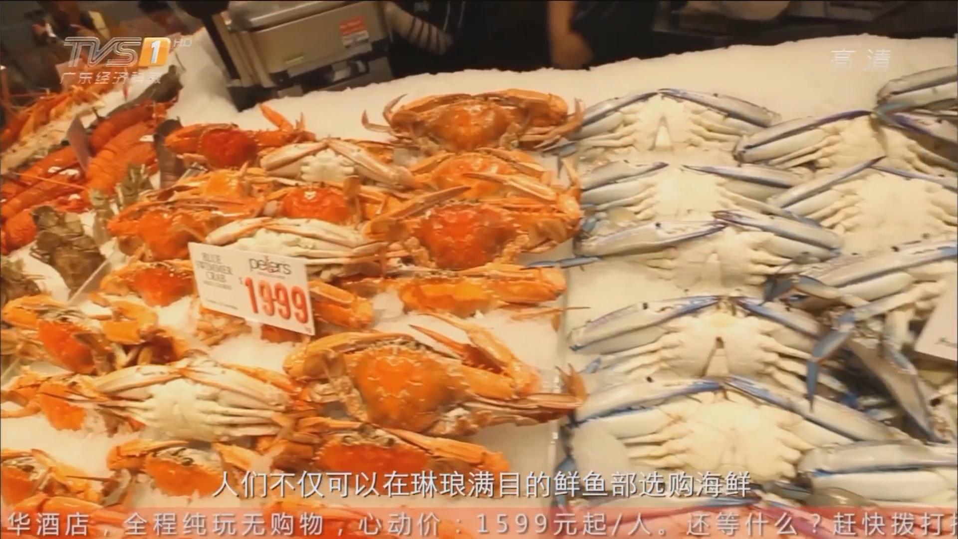 澳大利亚——悉尼鱼市场