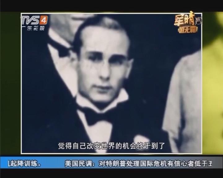 军晴大揭秘:史上最强的间谍一人分饰28角