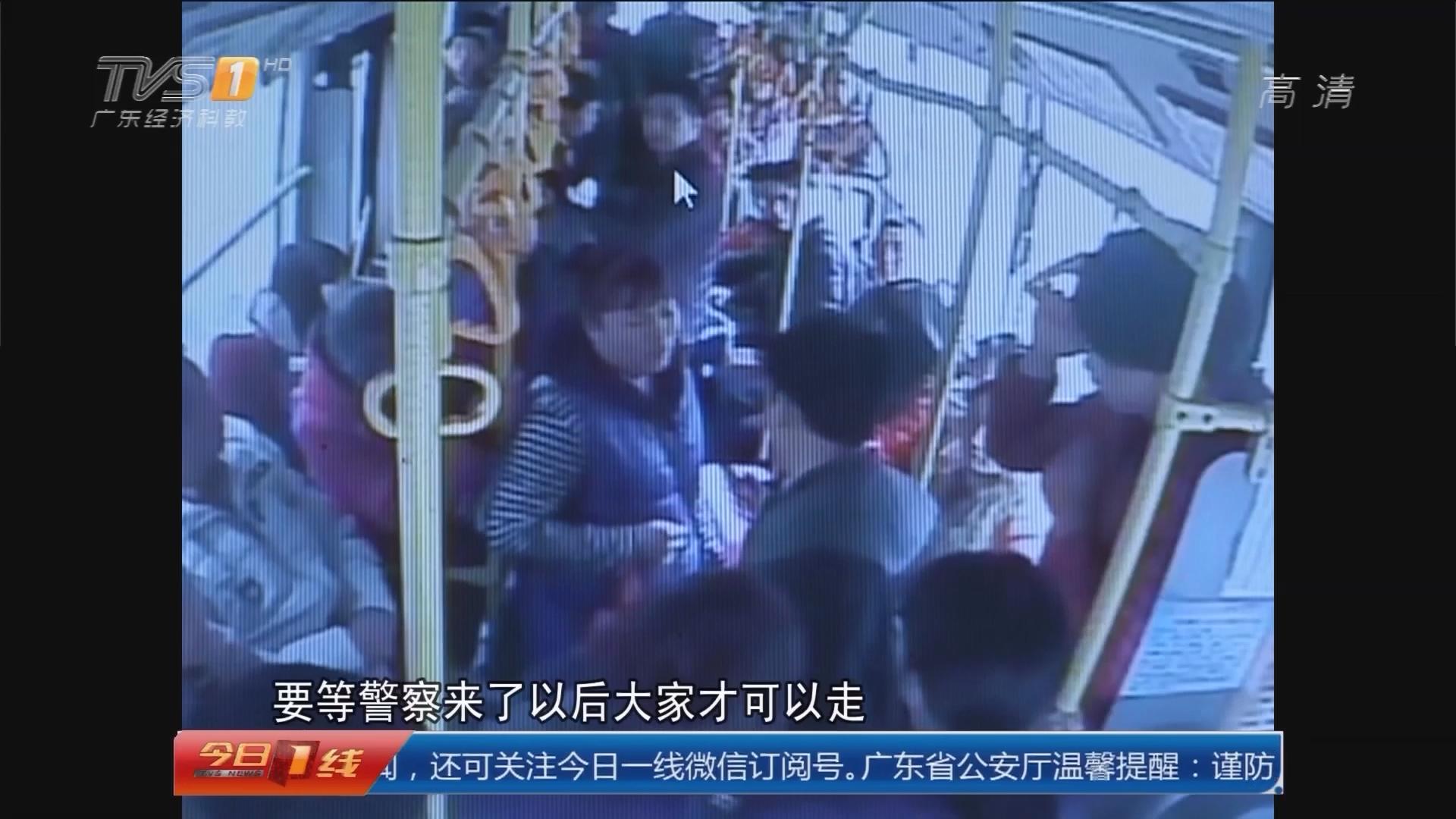 """系列专栏""""温度"""":佛山禅城 扒手公交车上行窃 遭乘客合围"""