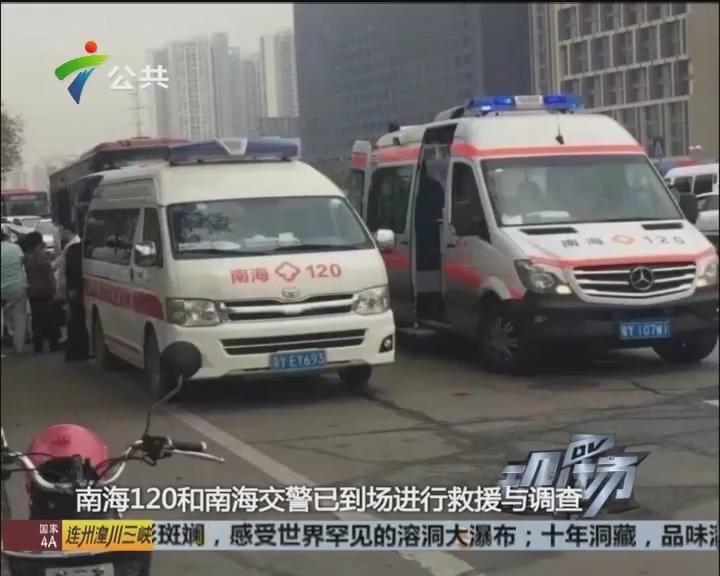 公交车爆炸致4人受伤 疑有人投放爆炸物