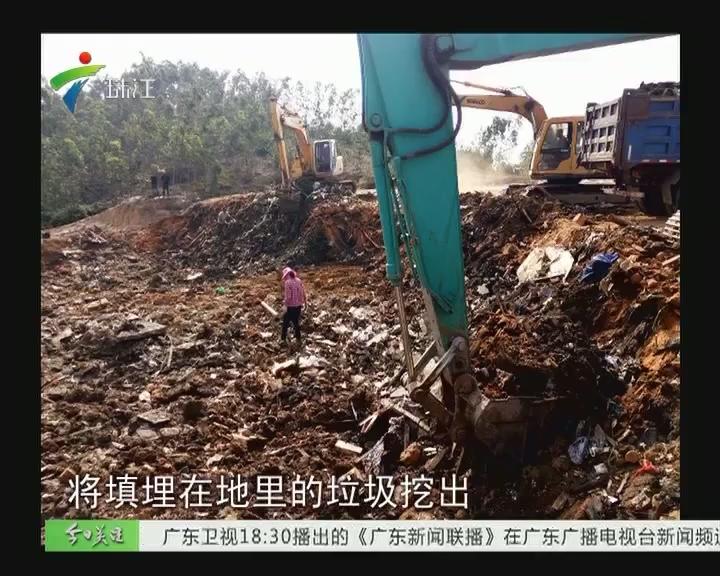 湛江:垃圾偷埋山林 部门介入调查