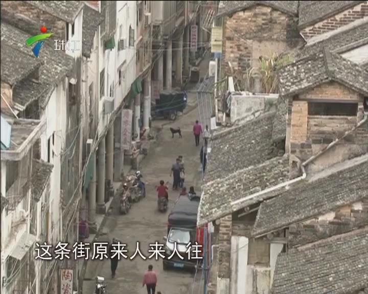 大埔县茶阳镇:骑楼老街 古意盎然(一)
