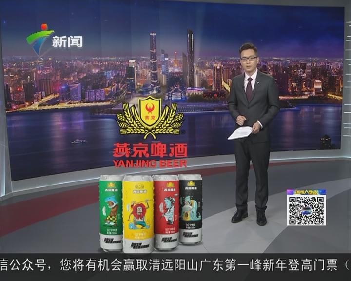 20170119有奖互动