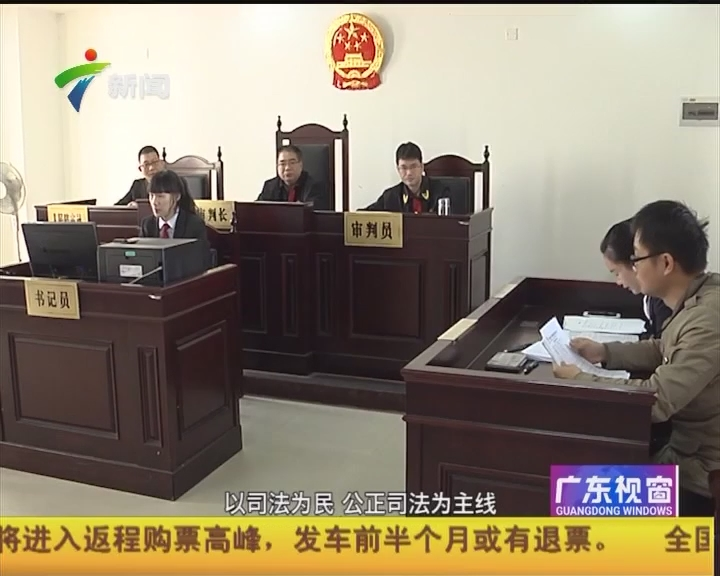 湛江:吴川法院牢守社会公平正义最后一道防线
