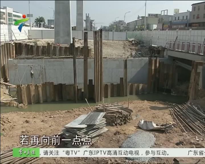 广州:小车凌晨冲入地铁工地