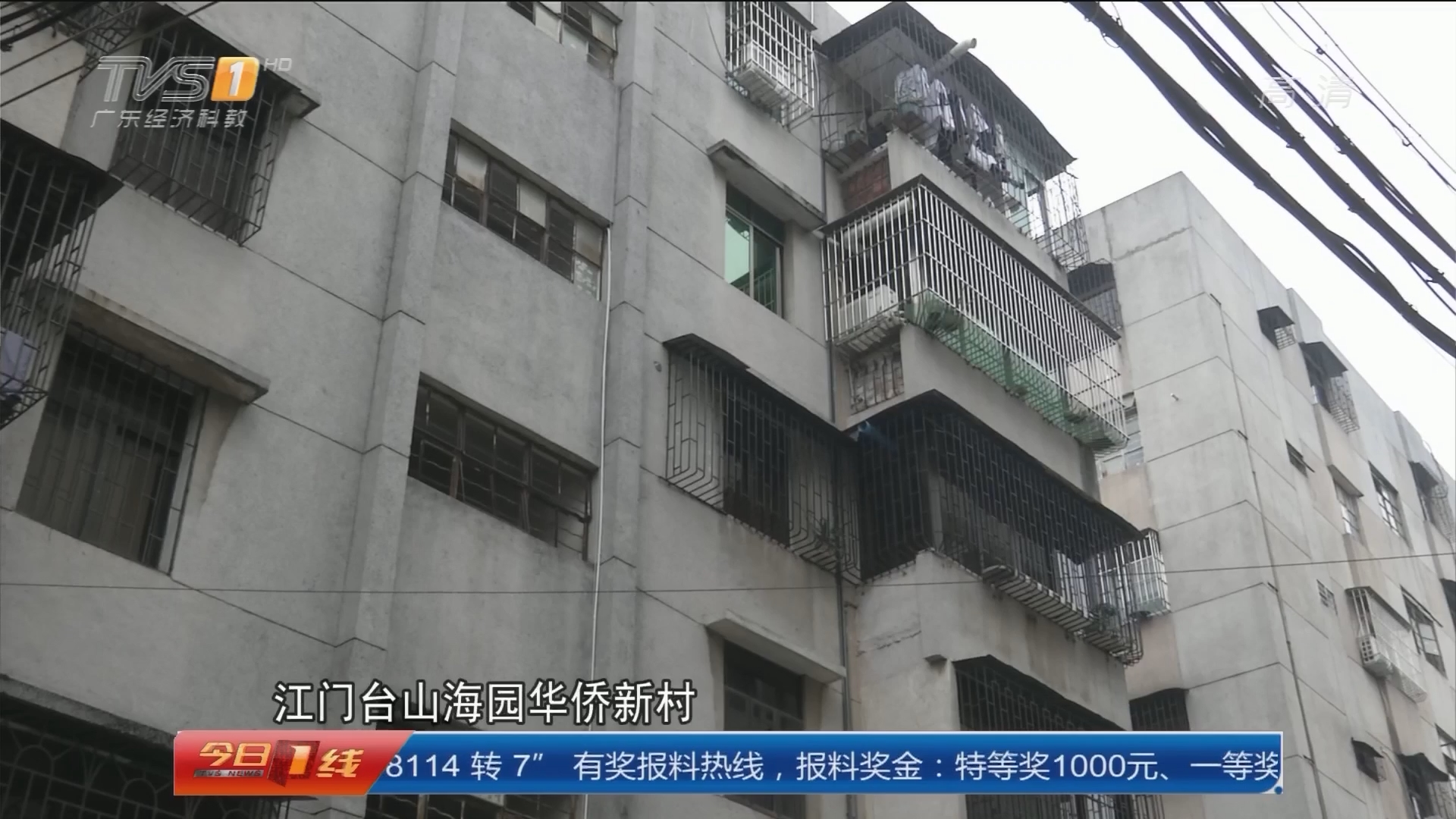 江门台山:女子五楼坠亡 防盗网一同跌落