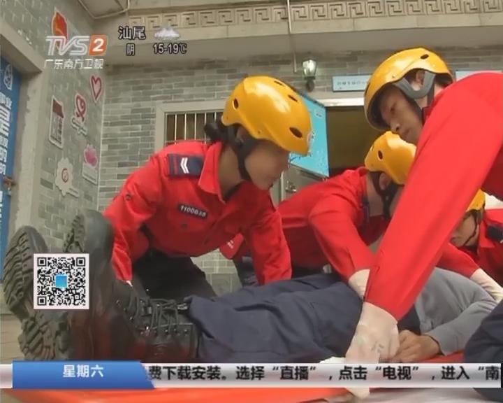 广州:救援辅助队将为春运及花市服务