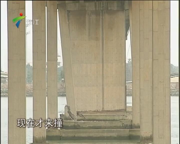 洪奇沥大桥仍封闭 专家判断有坍塌危险