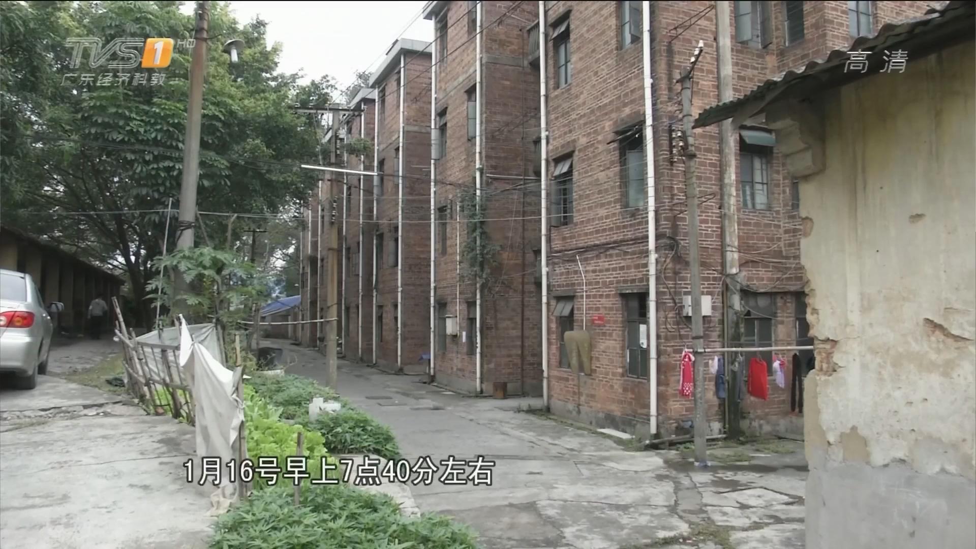 广州花都:男子入室行凶三人伤亡 警方悬赏通缉